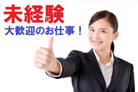 【北千住マルイ】スマホアクセサリー専門ショップ 時給1,400円以上+交通費